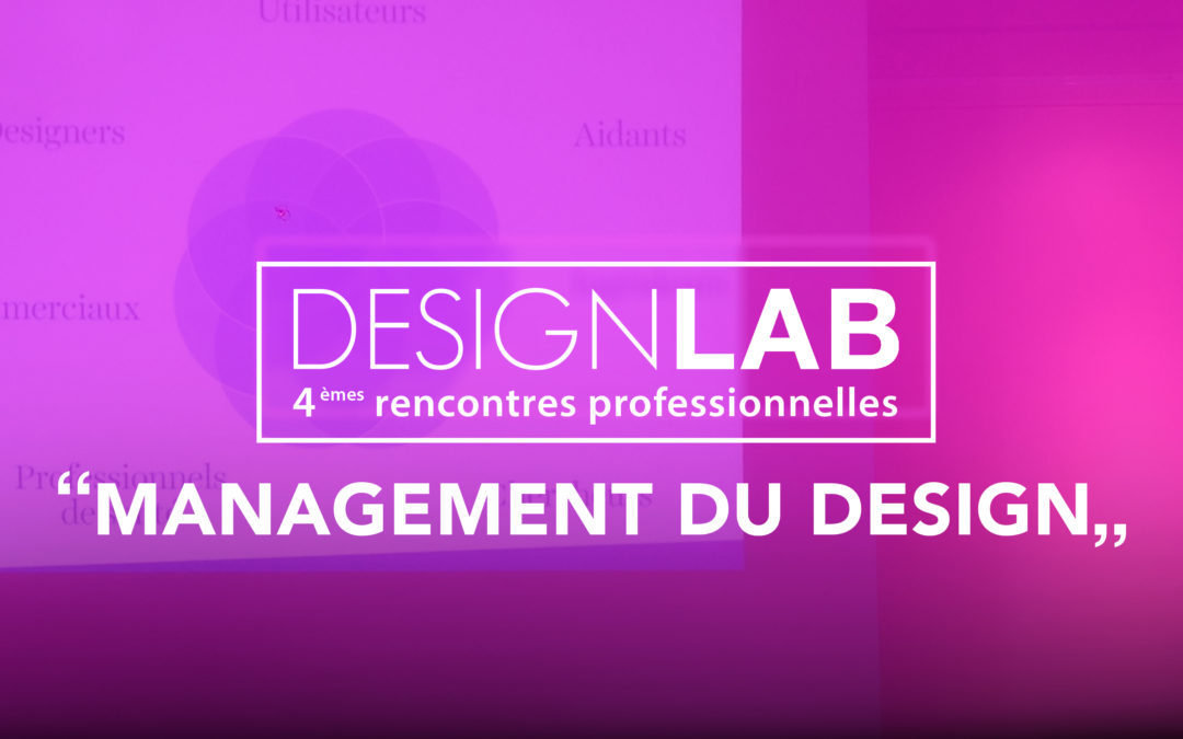 DesignLAB#4 : management du design